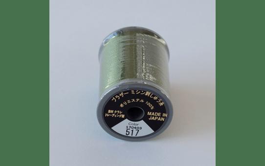 ET517N 2